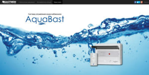 aquabast-1