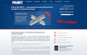 primet-1