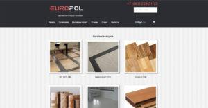 europol-1