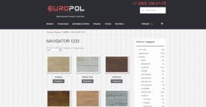 europol-2
