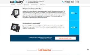 Smartbuy03